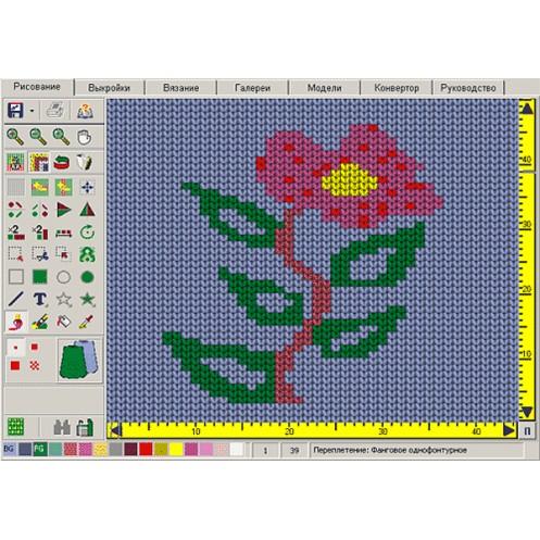 KnittStyler Программное обеспечение  Перфо - Интернет-магазин