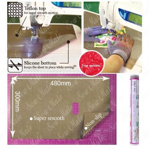 Скользкий коврик для квилтинга  DONWEI DW-QC05 - Интернет-магазин
