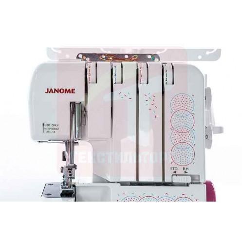 JANOME Excellent Lock 777 - Интернет-магазин
