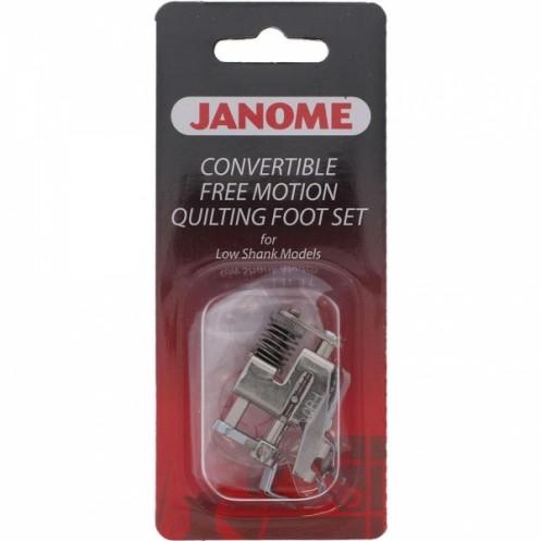 Набор для квилтинга JANOME 202002004 - Интернет-магазин