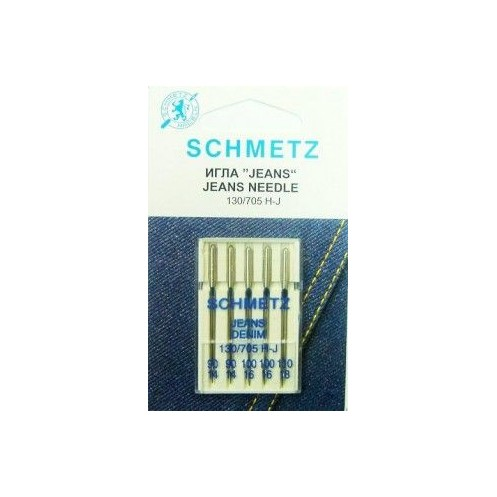 SCHMETZ джинс №90-110 - Интернет-магазин