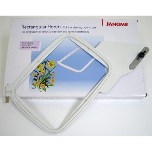 Пяльцы JANOME Rectangular Hoop (140х200 мм) - Интернет-магазин