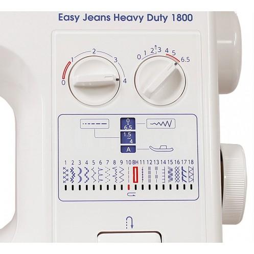 JANOME Heavy Duty 1800 - Интернет-магазин