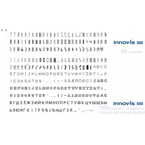 BROTHER Innov-is 500 - Интернет-магазин